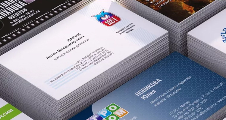 Печать визиток в Минске