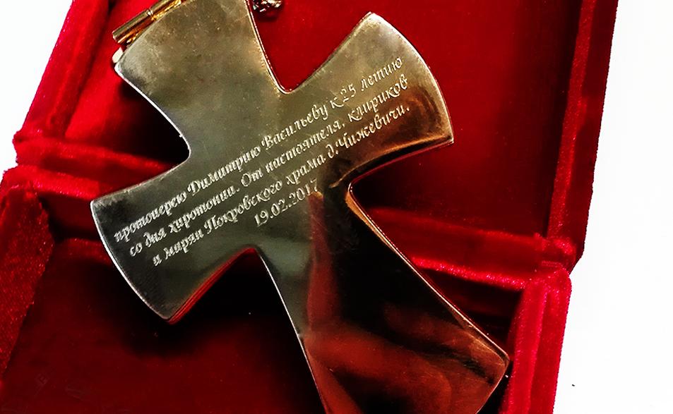 Гравировка на ювелирных изделиях в Минске