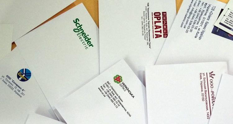 Печать на конвертах в Минске